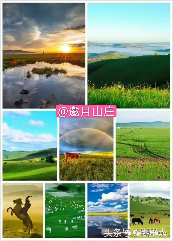邀月山庄:坝上草原旅游必去的10大景点! 千万别错过! 收藏!