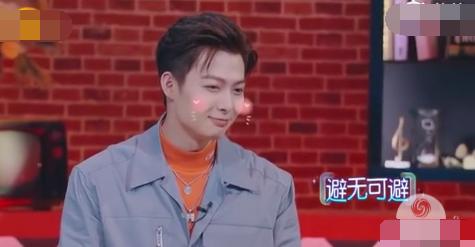 张铭恩节目中首度公开承认恋情 曾多次被拍与徐璐甜蜜约会