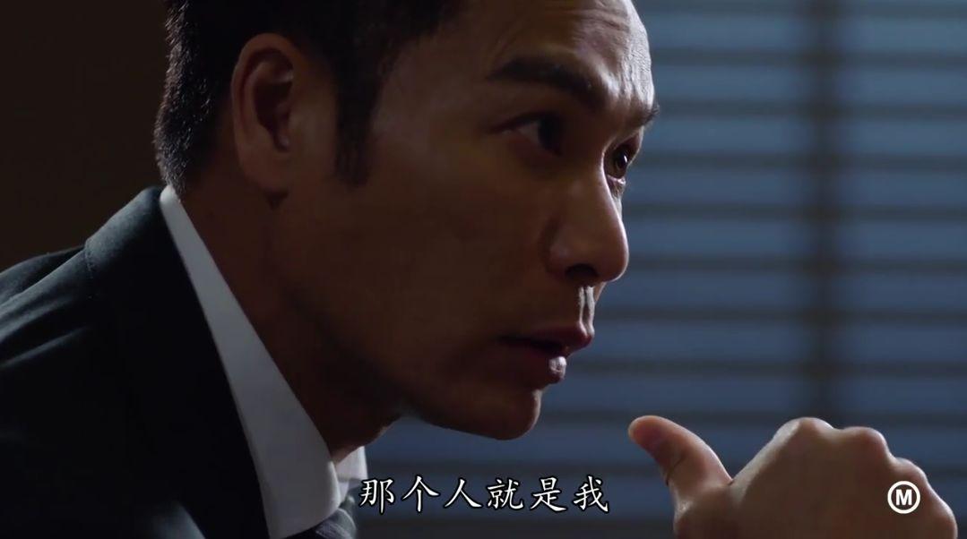 动漫-TVB一出手就是爆款,今年最强港剧!(23)