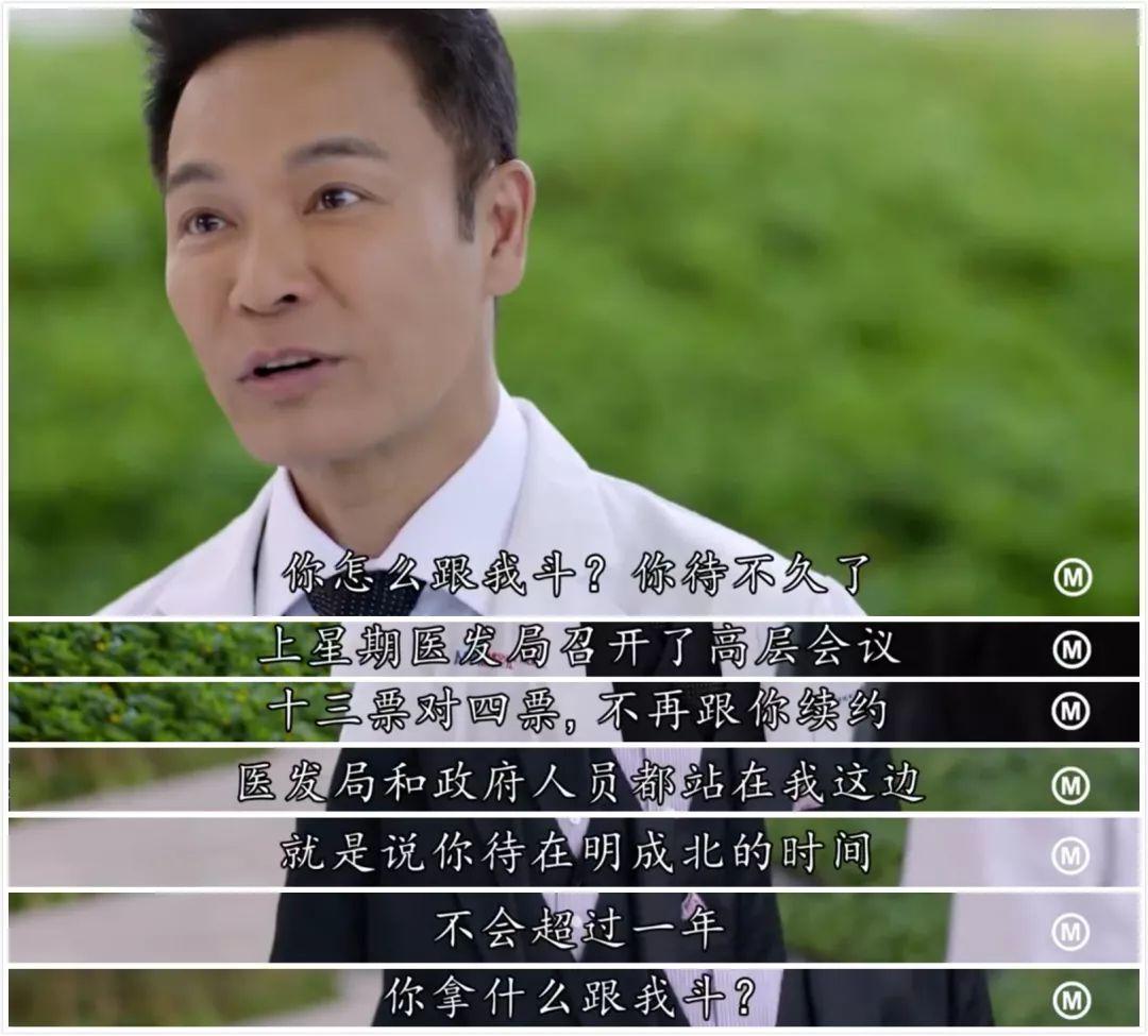 动漫-TVB一出手就是爆款,今年最强港剧!(14)