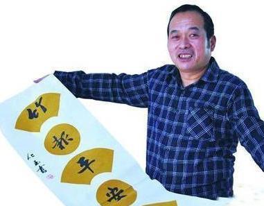 林化玉被称为:齐鲁小楷书法精美度第一人