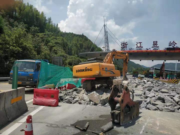 <b>浙江省内首个高速公路省界收费站拆站工程开工</b>