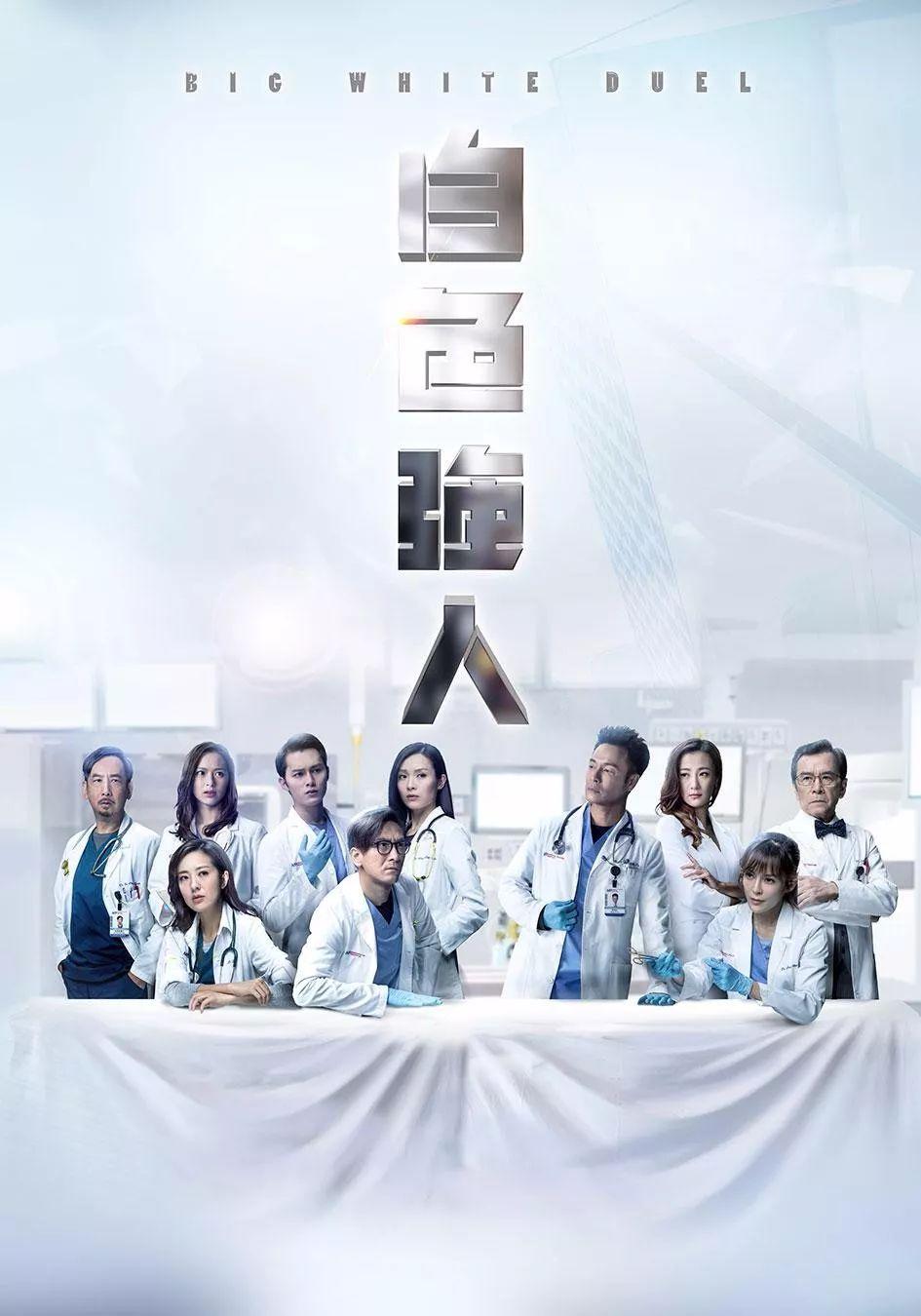 动漫-TVB一出手就是爆款,今年最强港剧!(1)