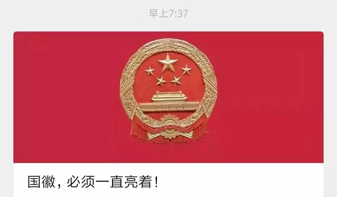 <b>黑龙江这对父子登上人民日报,帅爆了!</b>