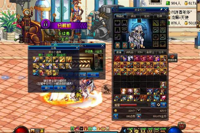游戏综合资讯-DNF:玩家买号多次被找回 为报复号商 一气之下发帖直播毁号(2)