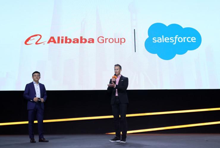 Salesforce落地阿里云  产品本地化用户受益最大