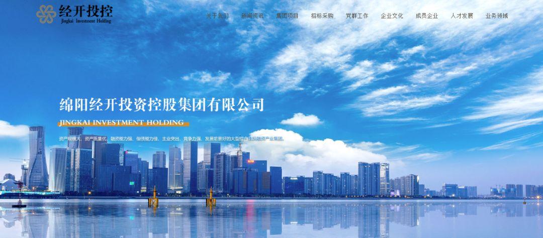 【重磅】长虹包装参与投资,四川包装产业园开工建设!