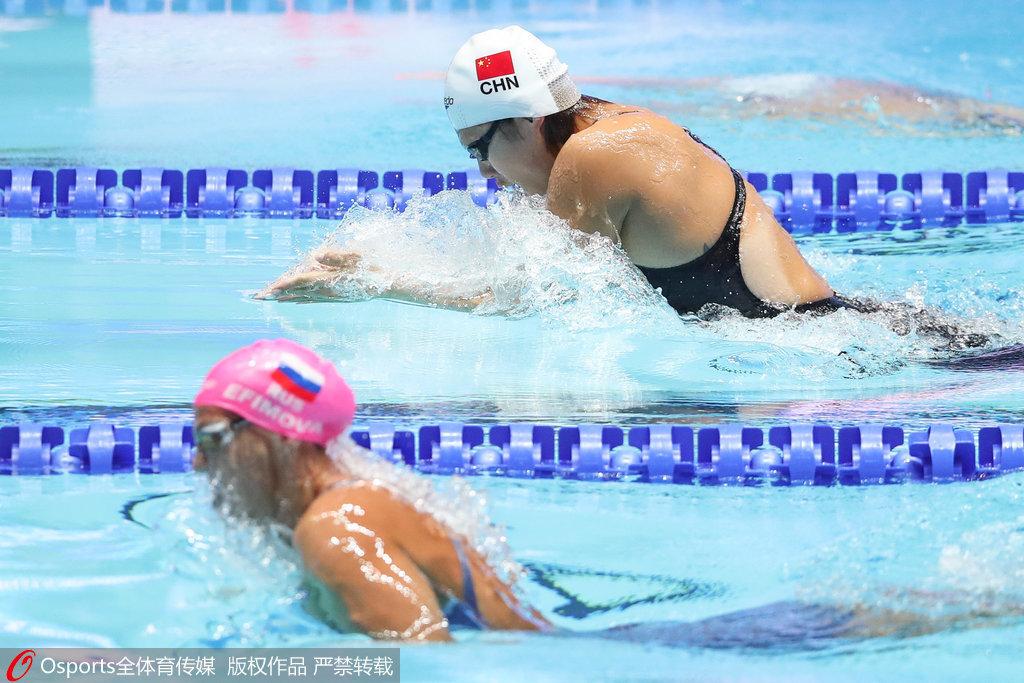 世锦赛中国接力世界纪录被破 叶诗文200蛙进决赛