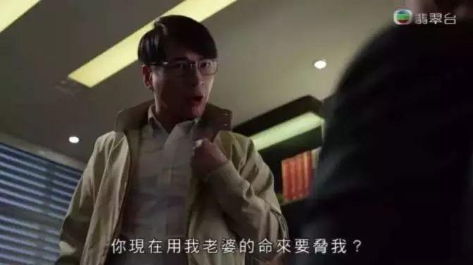 动漫-TVB一出手就是爆款,今年最强港剧!(16)