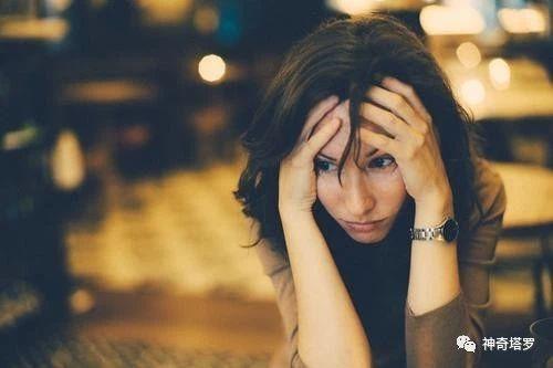 塔罗牌占卜:你们感情还有挽回机会吗?准到落泪!