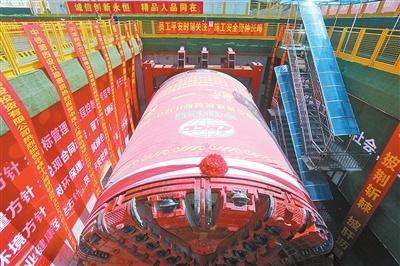 珠机城际二期首台盾构机顺利始发 预计明年完成盾构施工