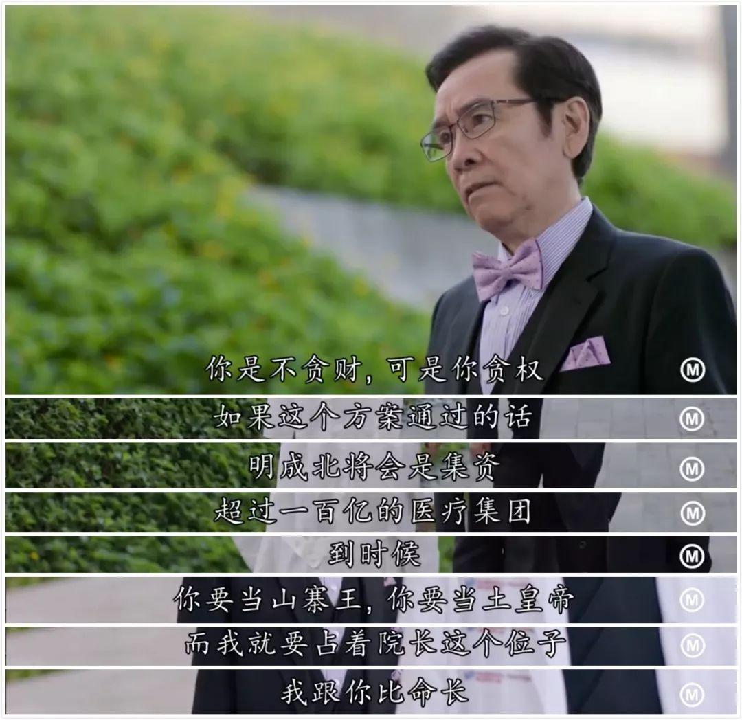 动漫-TVB一出手就是爆款,今年最强港剧!(13)