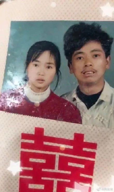 我妈当年咋看上我爸的
