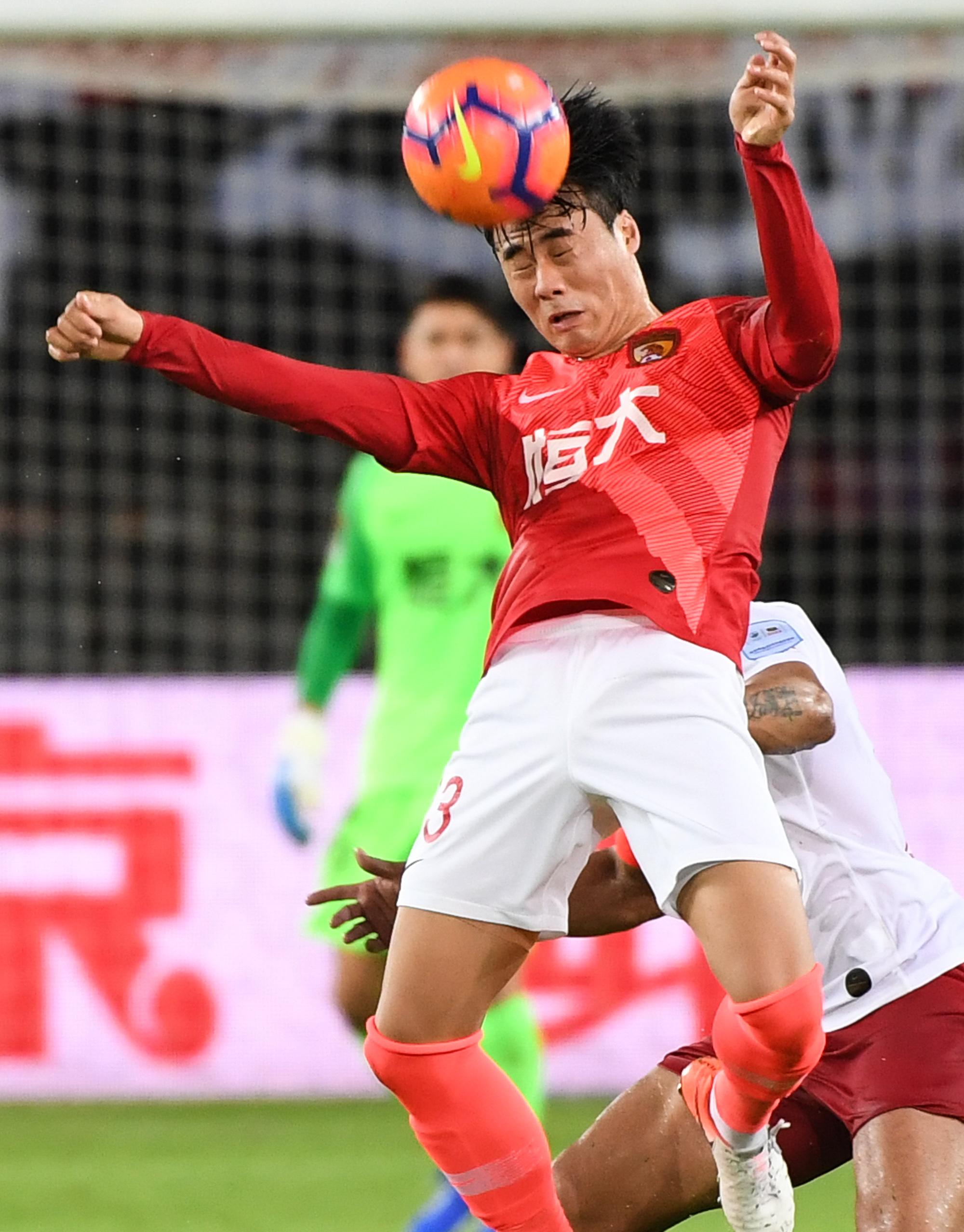 足球|足協杯:廣州恒大不敵上海上港圖片