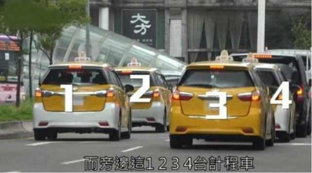又遇私生饭!王源被四辆出租车追堵,上演现实版头文字D太疯狂