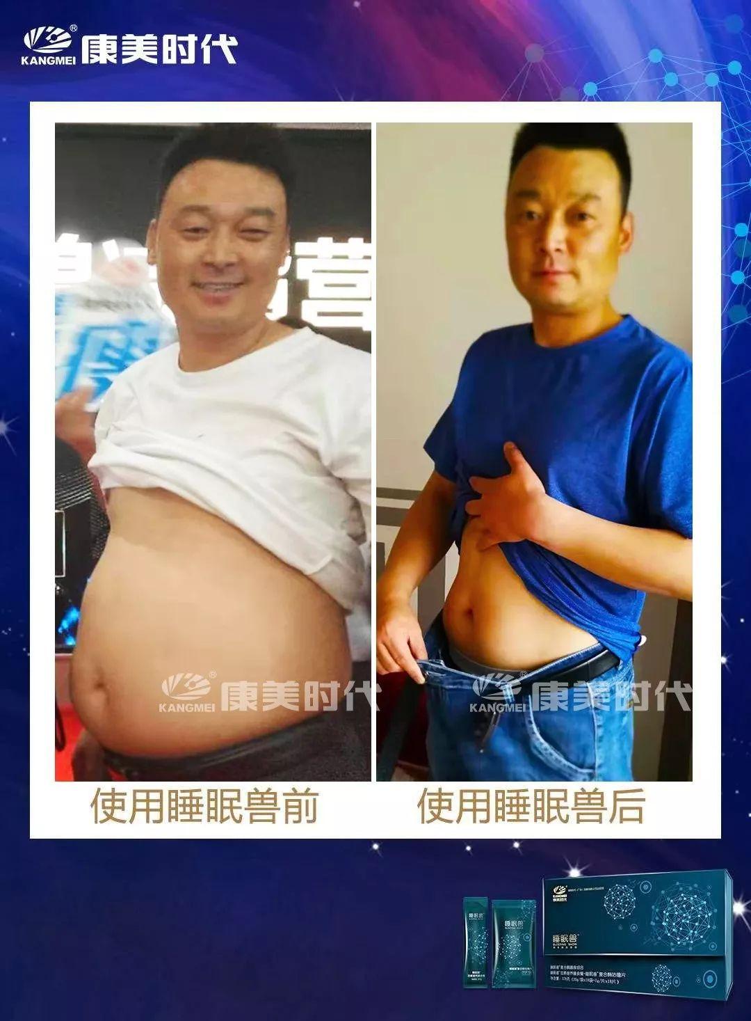 2个月减重25斤,瘦了8个月都没反弹,秘诀竟是?