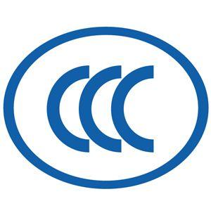 办理CCC认证要如何申请