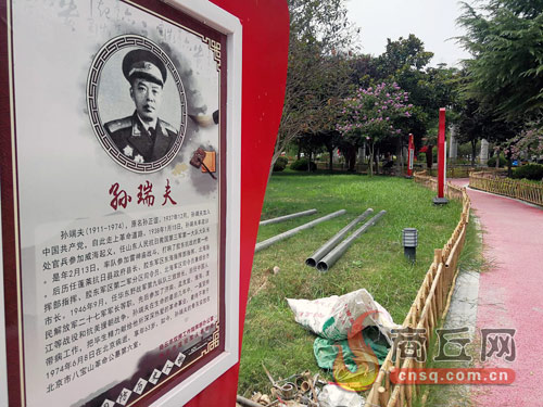 双拥公园内开国将军的名字印错了