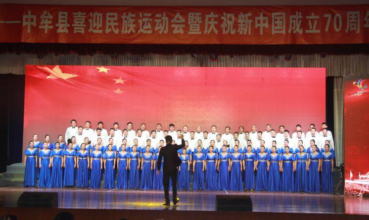 中牟县举办合唱比赛  激发爱国热情