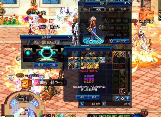 游戏综合资讯-DNF:玩家买号多次被找回 为报复号商 一气之下发帖直播毁号(3)