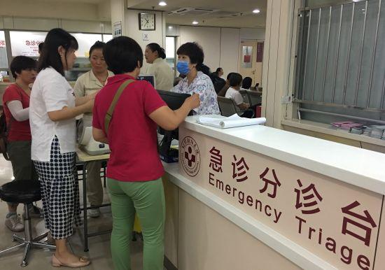<b>急诊不急占三至五成 北京20家医院急诊分级运行平稳</b>