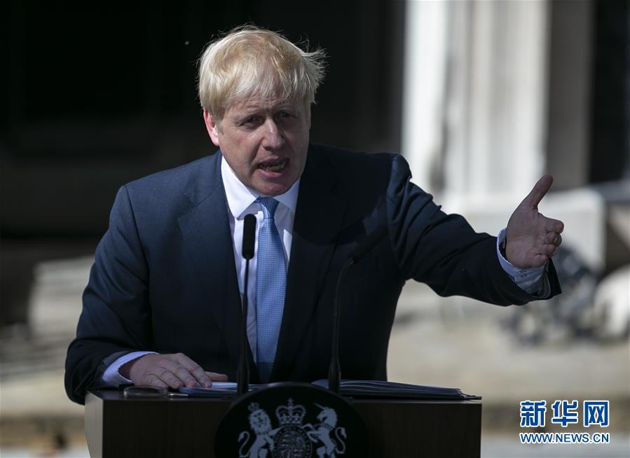 <b>鲍里斯·约翰逊就任英国首相</b>