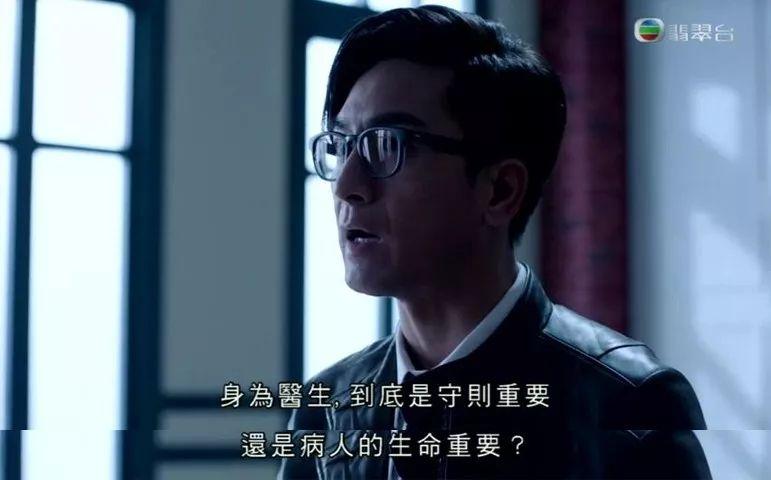 动漫-TVB一出手就是爆款,今年最强港剧!(20)
