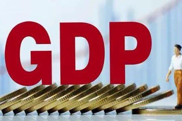 2017年全球gdp_2017年我国GDP最高的十座城市排行榜