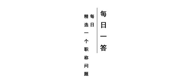 优德优德w88官方登录