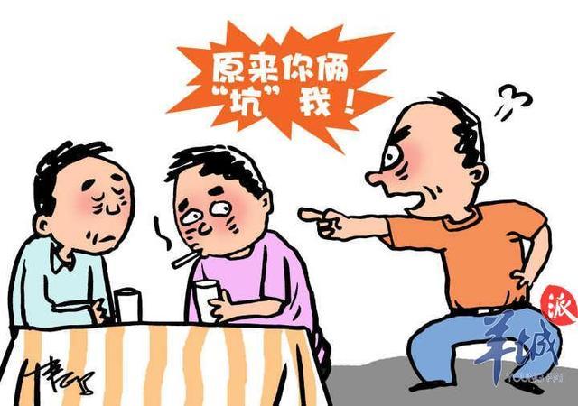 广州一男子贱卖亲哥房产,被法院判无效