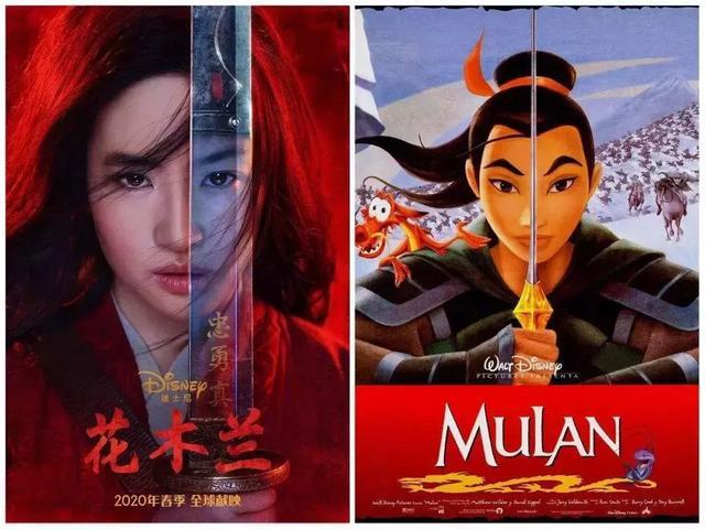同是华裔背景,《花木兰》未播先火,《尚气》为何频频被吐槽? 作者: 来源:影视口碑榜