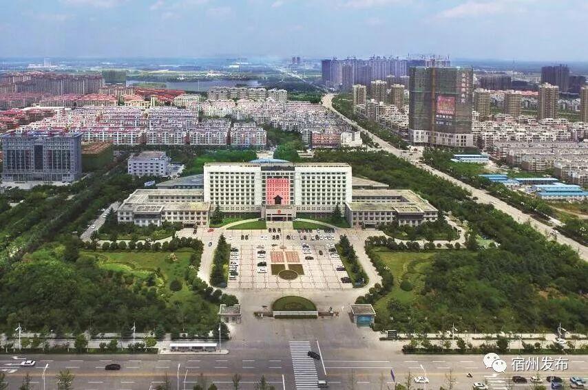 宿州:市委书记专题会议听取巡察工作情况汇报