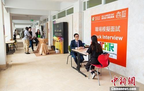 澳门青年就业博览会将举行 提供超4000职位空缺