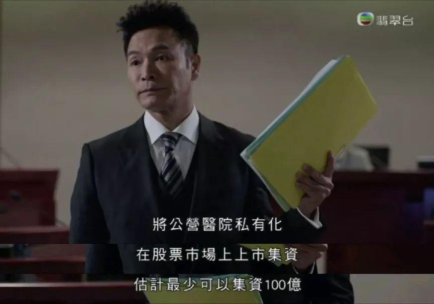 动漫-TVB一出手就是爆款,今年最强港剧!(10)