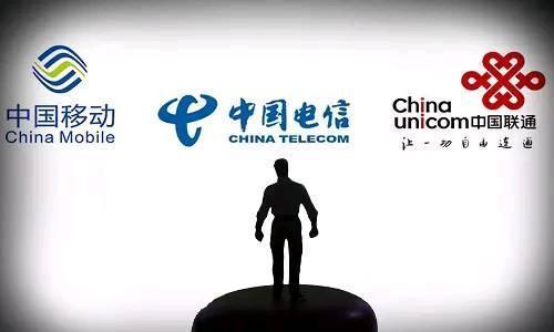 <b>中国移动、联通、电信要有危机了!通信行业新人入场,实力雄厚</b>