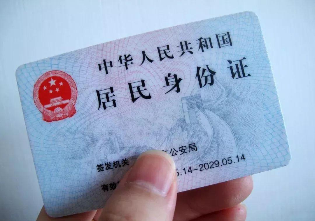 你被偷的或丢失的身份证,可能正在网络黑市被人公然叫卖!