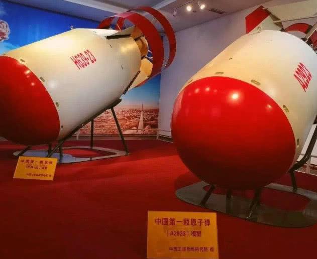 原子弹设计原理公开化,为什么很多国家还是造不出来?这点很致命