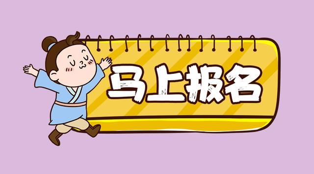 <b>深圳这家村镇银行招人,大专可报,月薪可达8k+</b>