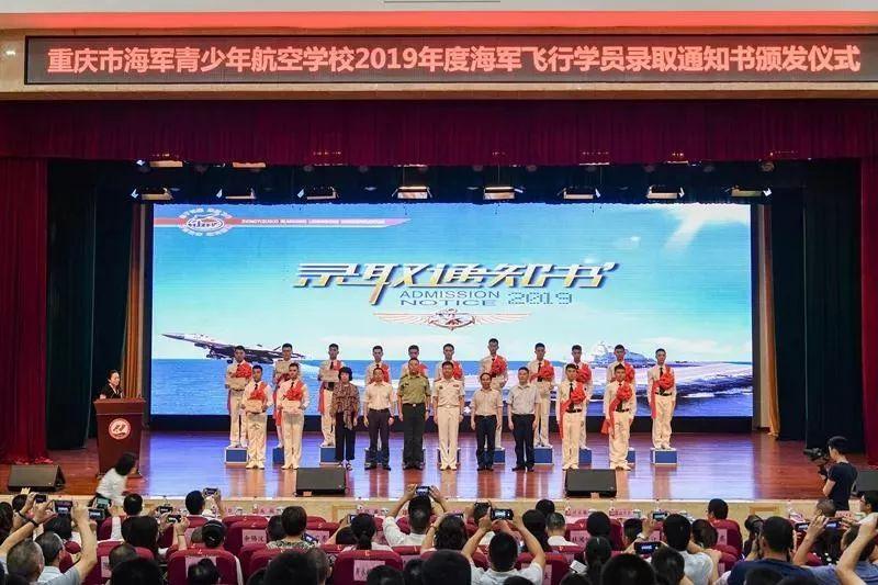 从重庆出发,逐梦万里海空!这18名少年帅呆了