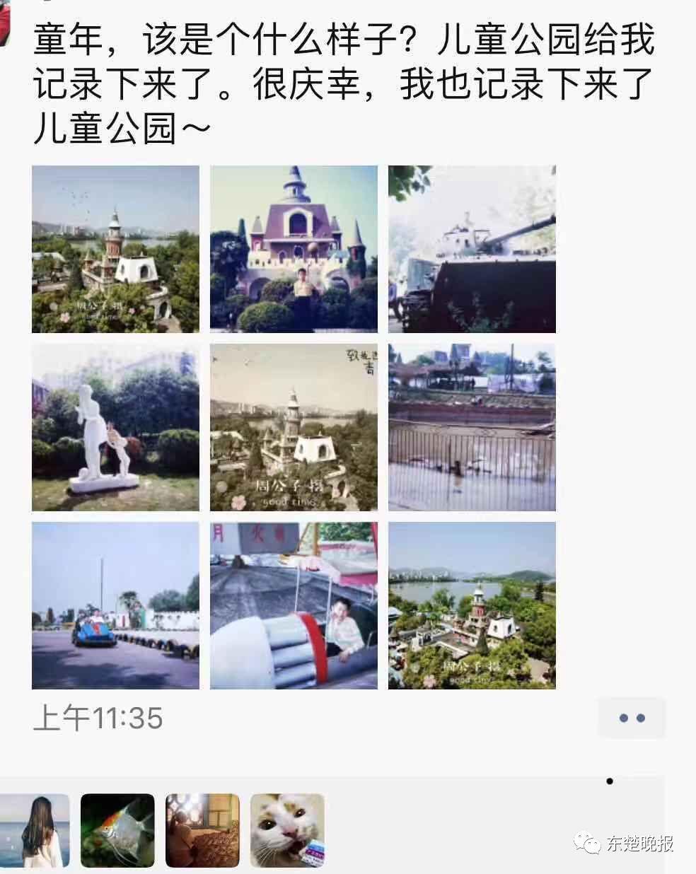 儿童公园重建!预计春节前开放,这波照片美炸了~