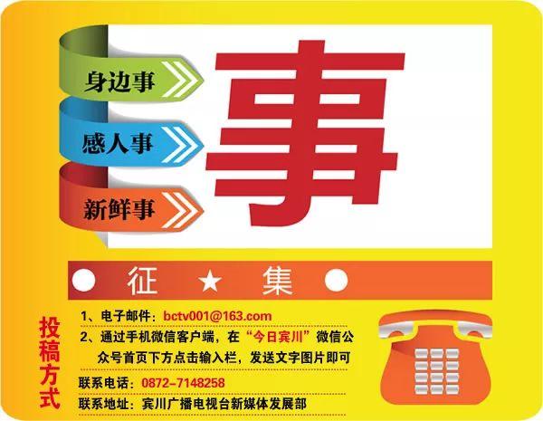 【今日宾川】我县召开学习张瑜王文涛同志先进事迹巡回报告会