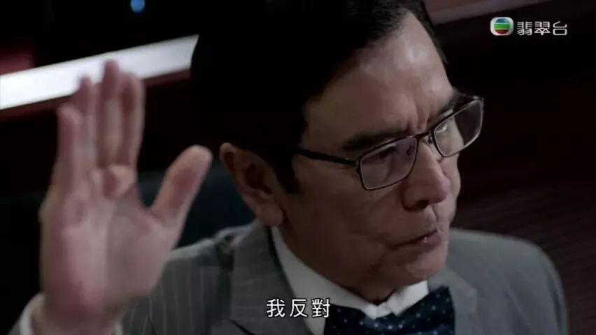 动漫-TVB一出手就是爆款,今年最强港剧!(12)
