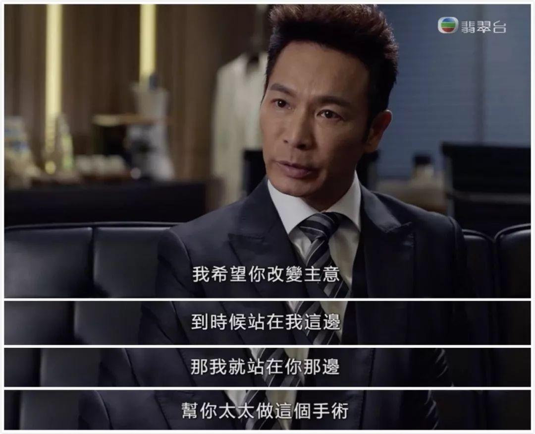 动漫-TVB一出手就是爆款,今年最强港剧!(21)