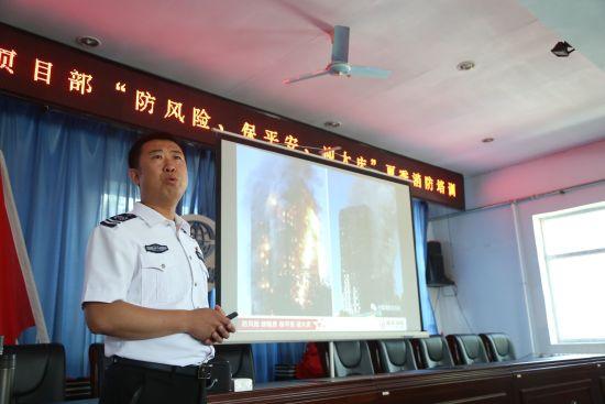 中铁六局电务公司呼和通号项目部开展消防安全培训