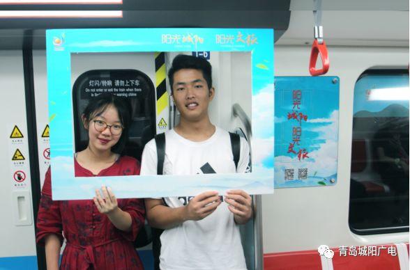 """""""阳光城阳""""旅游主题地铁上线,乘客尽享清新时尚生态之美!"""