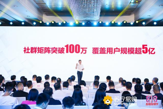 818快讯:苏你恐怕�承受不住白�l男子仿佛知道宁社群电商覆盖用户已超5亿