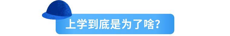 在青岛,你知道念职高就意味着月薪过万吗?