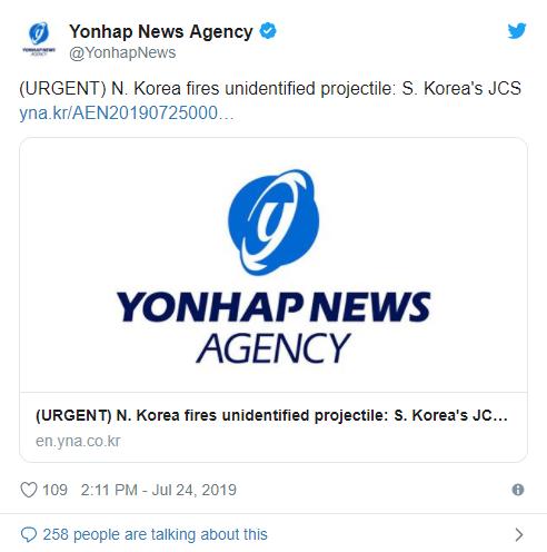 <b>突发!朝鲜据称发射了短程弹道导弹</b>