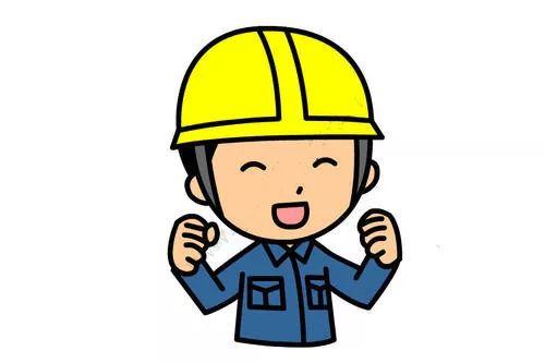 安全帽工人简笔画 建筑工人简笔画 工人简笔画 安全帽简笔画 帝蛙网