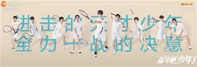 """为了推广网球,李娜首次""""触电"""""""